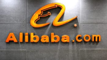 Alibaba implantation Wallonie